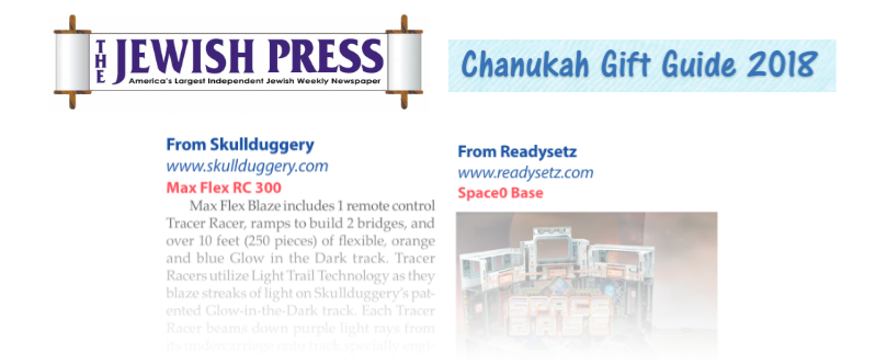 KidStuff Public Relations clients featured in Jewish Press